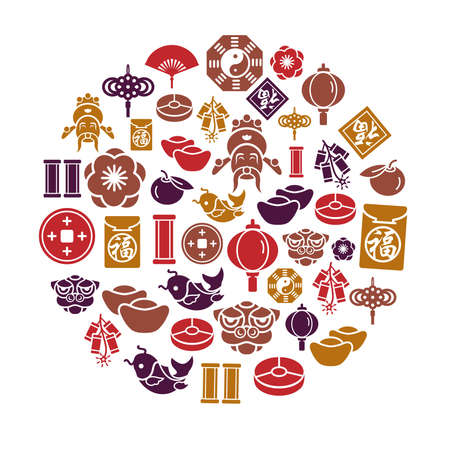 Chinese New Year Icons in Circle Shape Zdjęcie Seryjne - 30441748