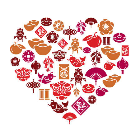 god of wealth chinese new year: Chinese New Year Icons in Heart Shape Illustration