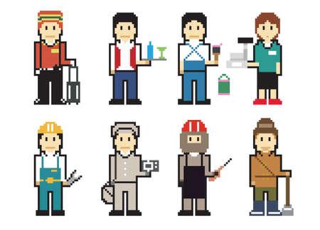Pixel People Icons (Workers) Vector