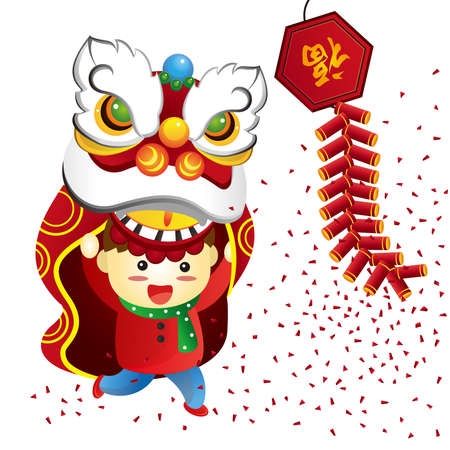 lion dessin: Nouvel an chinois Illustration
