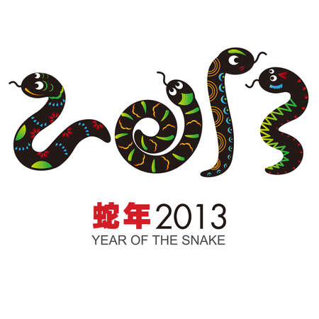 snake calligraphy: Year of the Snake