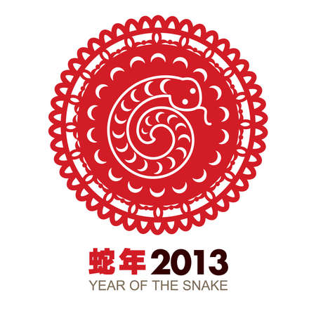 western script: Year of the Snake