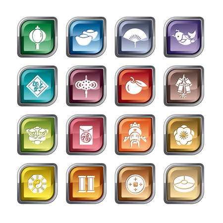 personal god: Chinese New Year Icons Illustration
