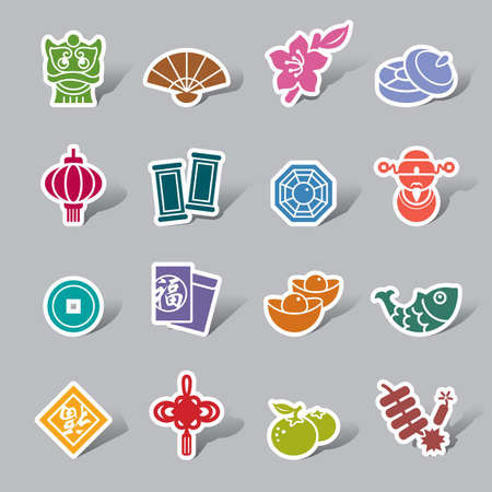 Chinese New Year Color Icon Label Vector