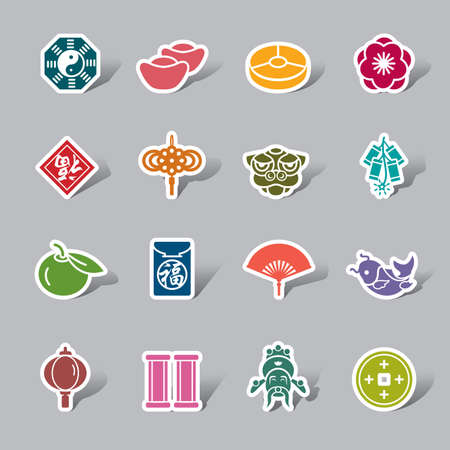 chinese new year element: Chinese New Year Color Icon Label