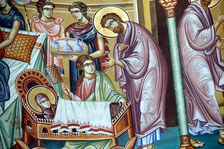 Sts. Cyril and Methodius orthodox church. Wall painting. The birth of the Virgin Mary. Ljubljana. Slovenia. Stock fotó
