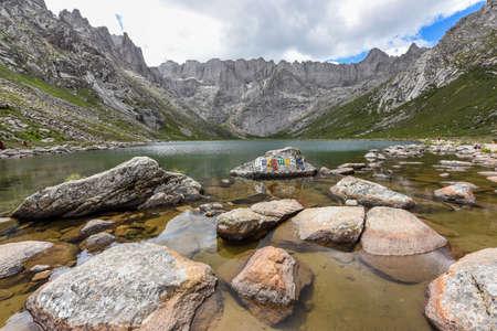 Zhaqalcuo, the plateau of Shenshan Lianbaoye, Aba, Sichuan, China Zdjęcie Seryjne