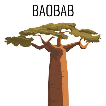 アフリカのバオバブ ツリー アイコン エンブレム白で隔離本文