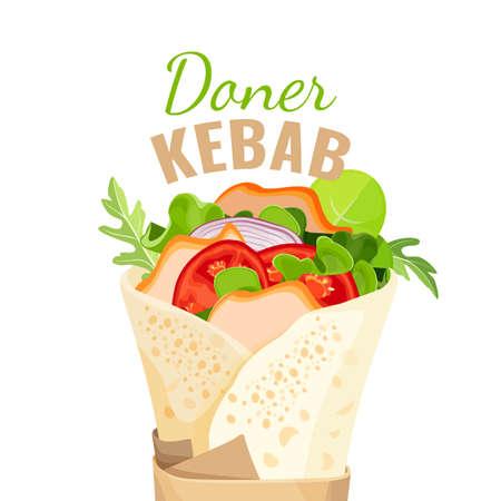 野菜と鶏肉でいっぱいのおいしいドナーケバブ