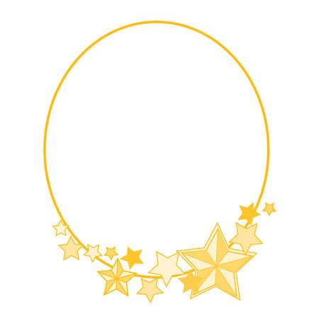 별: Star Frame
