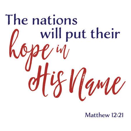 Matthew 12 Inspirational Scripture Typography Çizim