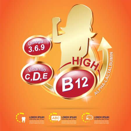 Kids Omega and Vitamin Logo packaging Vector 矢量图像