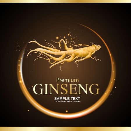 ginseng: Ginseng Premium Vector Illustration