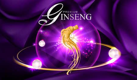 vigor: Ginseng Vector Illustration