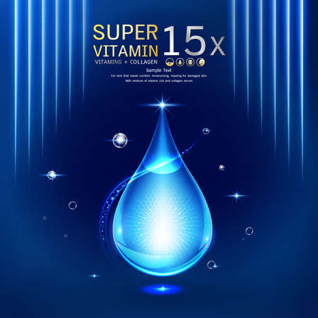 Cream Mask Vector Background Cosmetics Products for Skin that needs Hydration and Relaxation. Helps to Protect the Skin from Sun Exposure by Extracting Vitamins and Collagen.