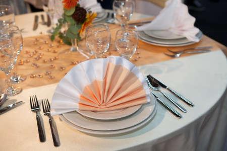 Elegant wedding dinnner photo