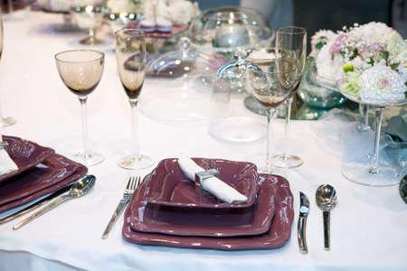 Elegant wedding dinner photo