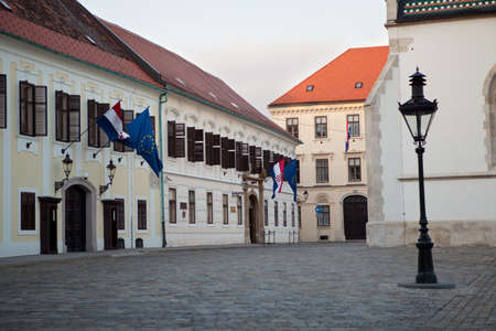 """st  marks square: Banski dvori or """"Governor's Palace"""" in Zagreb is the seat of the Croatian Government and also houses the office of the Prime Minister. The palace was built in the beginning of the 19th century."""