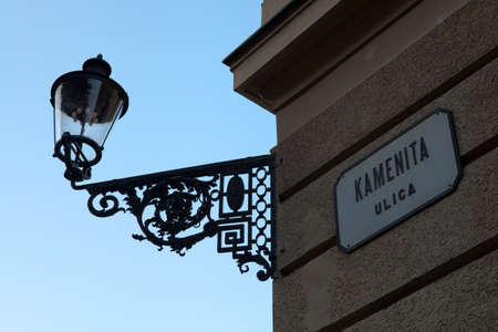 gas lamp: Old gas lamp on the wall at Kamenita street  Kamenita ulica in Croatian  in Zagreb, Croatia  Stock Photo