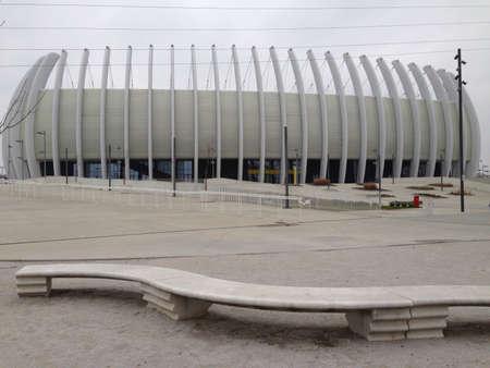 zagreb: Arena Zagreb