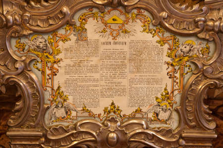 prose: Sacrum Convivium document framed in golden baroque frame. Sacrum Convivium is a Latin prose text honoring the Blessed Sacrament.