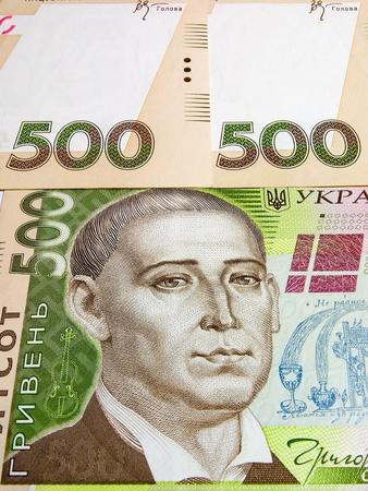 A money background close up
