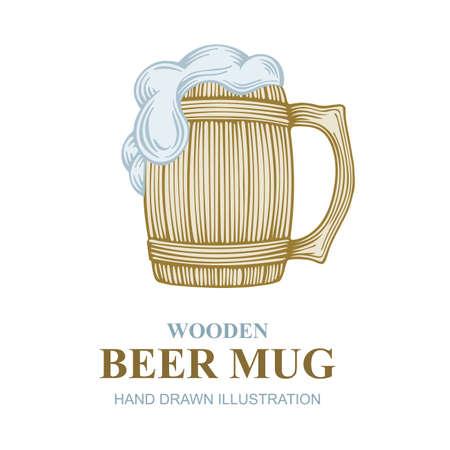Wooden beer mug with foam hand drawn vector illustration. Craft beer vintage style  design element. Beer mug sketch drawing.