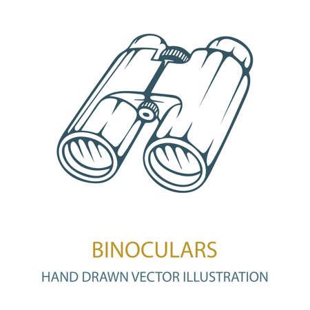 Binocular. Binocular hand drawing vector illustration. Binocular sketch drawing symbol. Part of set.