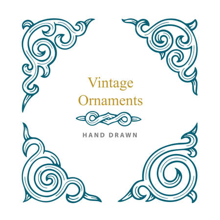 Vintage ornaments set. Hand drawn engraved style floral vector decorative elements. Part of set. Vektoros illusztráció