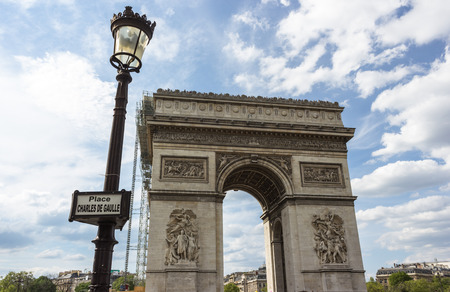 Paris, Arc de Triomphe photo