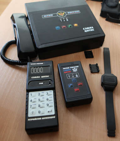 penal: St. Petersburg, Russia - April 26 2012: Presentation of the electronic bracelet and tracking system for  convicted under the federal penitentiary system Editorial