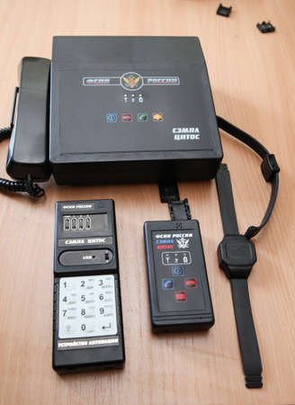 St. Petersburg, Russia - April 26 2012: Presentation of the electronic bracelet and tracking system for  convicted under the federal penitentiary system Editorial