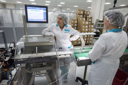 pharmaceutical company: St. Petersburg, Russia August 26, 2015: Pharmaceutical Company Vertex manufactures generic and proprietary pharmaceuticals, and cosmetics.