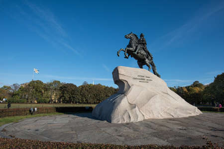 synod: Saint-Petersburg, Russia - October 15, 2015: The Bronze Horseman - the most famous monument of Emperor Peter Peter is a masterpiece of the worlds monumental art made by sculptor Falcone in 1766 in the capital of the Russian Empire. Located at Senate Squa Editorial