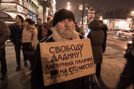 Saint-Petersburg, Russia - November 3, 2016: A rally in support of Russian vocally oppose civil activist Ildar Dadin, political prisoner.