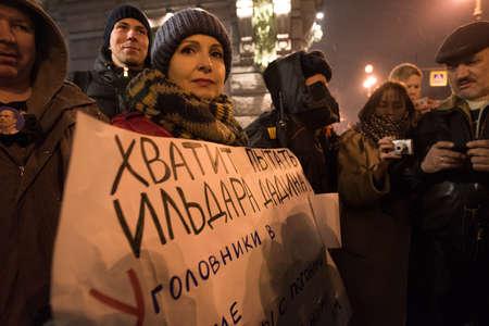 activist: Saint-Petersburg, Russia - November 3, 2016: A rally in support of Russian vocally oppose civil activist Ildar Dadin, political prisoner.