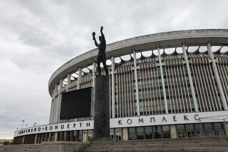 St. Petersburg, Russia - June 18, 2018: The building of the sports concert complex of the Lenin Sports and Concert Complex. Built in 1980 for the Moscow Olympiad.