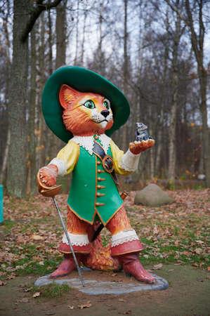 Saint Petersburg, Russia - November 4, 2020: Sestroretsk, Dubki Park, playground, colorful sculpture from the fairy tale