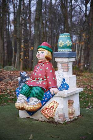 Saint Petersburg, Russia - November 4, 2020: Sestroretsk, Dubki Park, playground, colorful sculpture of the hero of the Russian fairy tale Ivanushka the Fool on the stove Editoriali