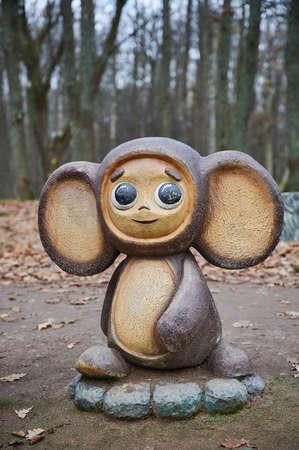 St. Petersburg, Russia - November 4, 2020: Park Dubki in Sestroretsk. Children's playground with sculptures of fairy-tale characters. The hero of the popular cartoon Cheburashka Editoriali