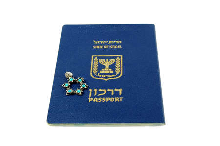 israel passport: Israeli passport with magen david on it
