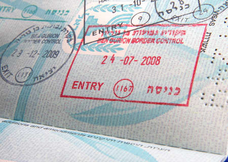 israel passport: visa stamps in open passport page