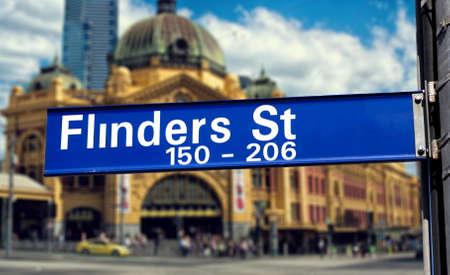 Flinders Straßenverkehrszeichen in Melbourne, Australien Lizenzfreie Bilder