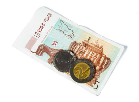 georgian: georgian money lari on white Stock Photo
