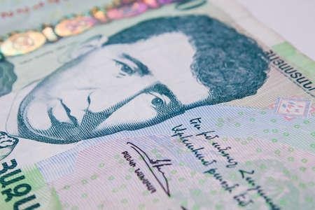 armenian: armenian money dram banknotes