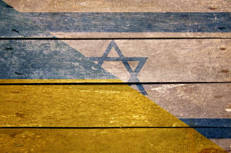 Israel and Ukraine relations flag