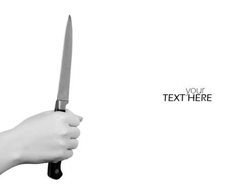 Hand with the knife and copy space Reklamní fotografie