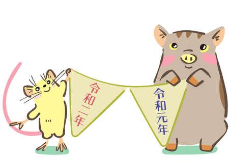 2020 New Years card happy rat zodiac illustration Çizim