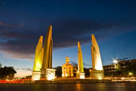 democracy Monument: Democracy Monument of Bangkok, Thailand shot at night