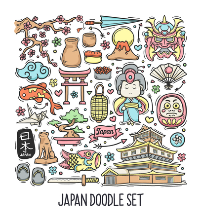 Japan Hand Drawn Doodle Colorful Vector